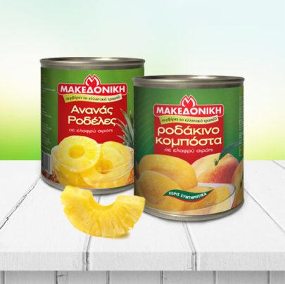 Canned Fruits Makedoniki