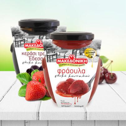 Sweet Fruit Preserves in a jar